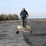 Нестандартный летательный аппарат