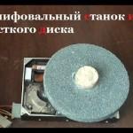 Как использовать старый жесткий диск?