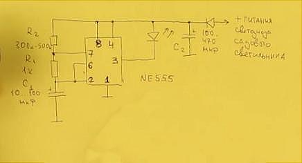 схема светильника садового на солнечных батареях