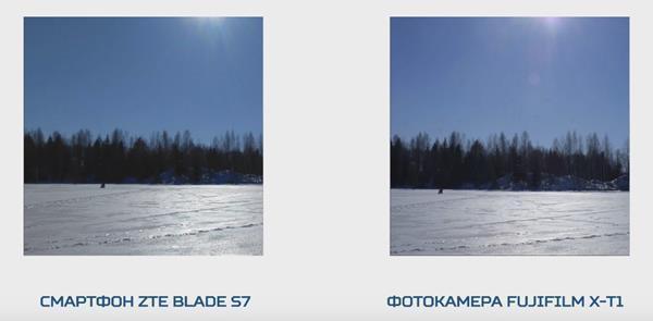 фото с телефона ZTE Blade S7