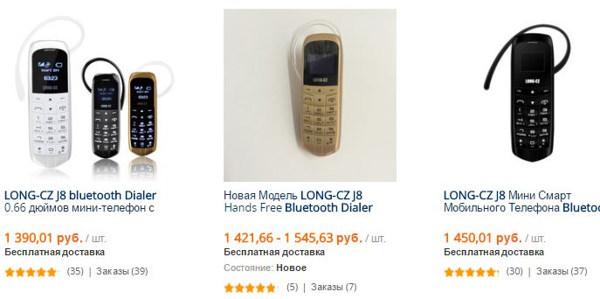 сотовый мини телефон