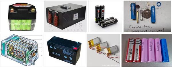 литиевые аккумуляторы
