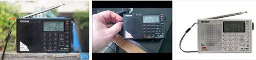 недорогой радиоприемник