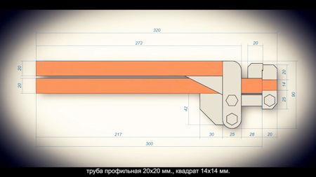 чертеж кромкогиба для авторемонта