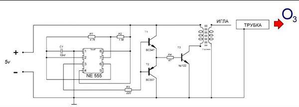 Схема самодельного озонатора