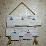 Доска для объявлений на стену