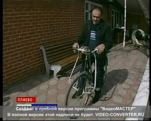 Велосипед для тренировки ног и рук