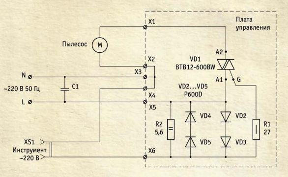 Пылесос для электроинструмента своими руками