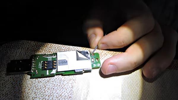 Wi fi антенна для дальней связи