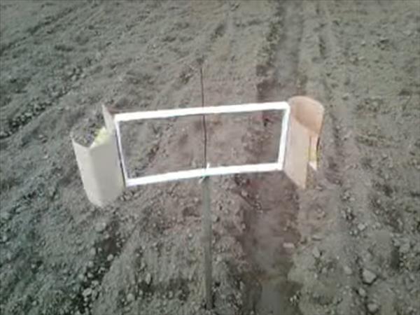 Лопасти вертикального ветряка