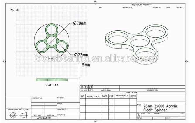 чертеж формы для изготовления технопланктона