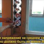 Мини-электрогенератор на окне