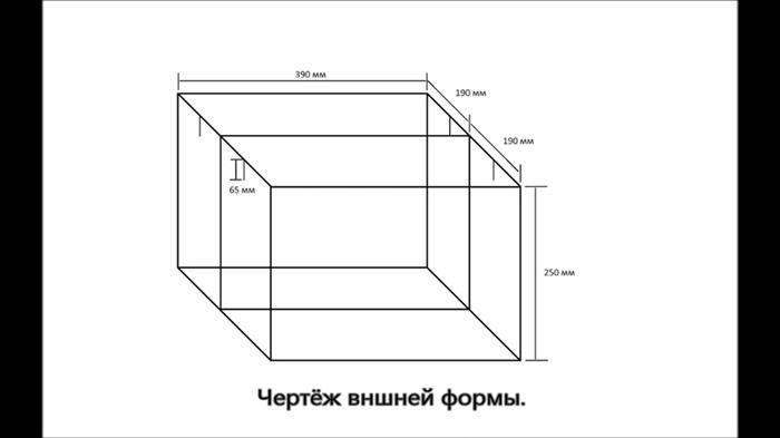 чертеж шлакоблочного станка