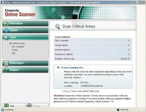 Топ-5 лучших онлайн-антивирусных сканеров