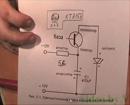 схема имитатора автосигнализации