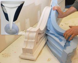 Как в домашних условиях сделать форму для гипса в домашних условиях