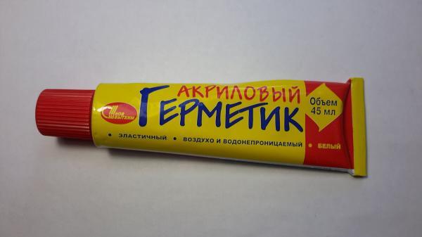 Акриловый герметик.